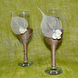 Pahare Miri model rustic cu frunza si floare