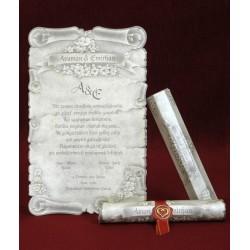 Invitatie de nunta papirus 5301