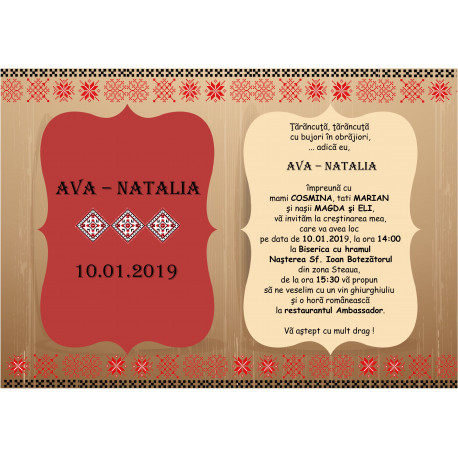 Invitatie de botez electronica traditionala